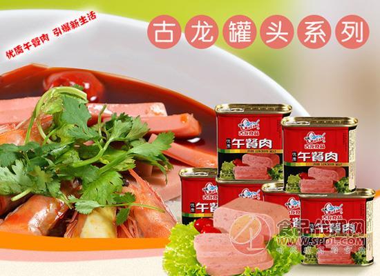 方便更营养,古龙午餐肉罐头价格是多少?