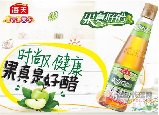 酸甜好味道,海天苹果醋价格多少?