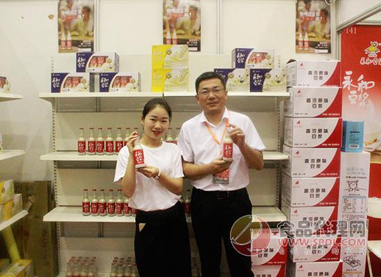 永和食品(中国)股份有限公司和中国食品代理网合作愉快,郑州秋糖大放光彩!