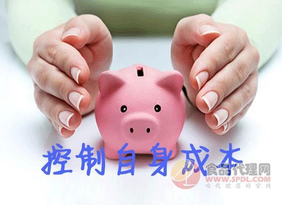 经销商只有控制好自身成本,才能快速提高利润!