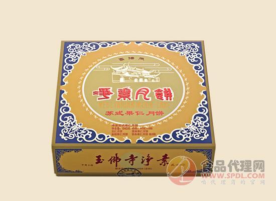 玉佛寺净素月饼礼盒多少钱?