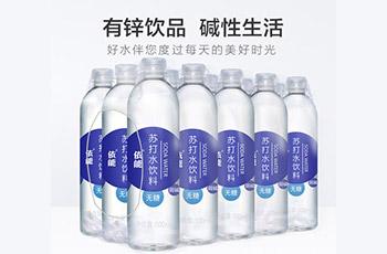 有锌饮品碱性生活-苏打水