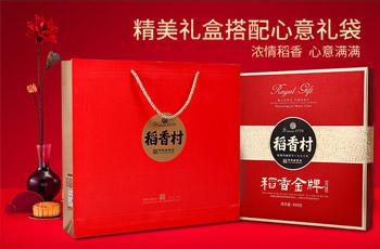 稻香村月饼