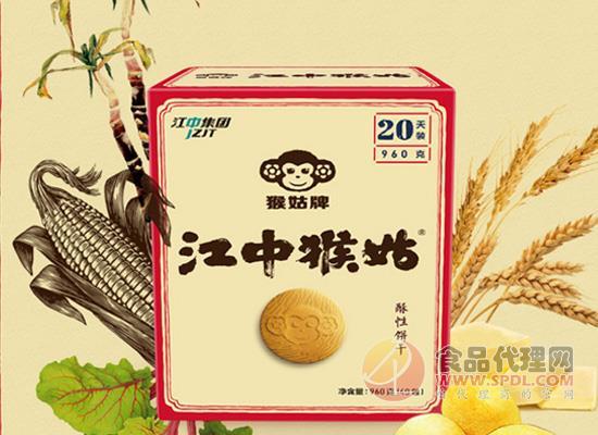健康养胃的江中猴菇饼干多少钱一箱?
