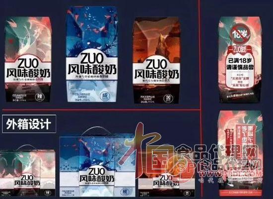 ZUO酸奶