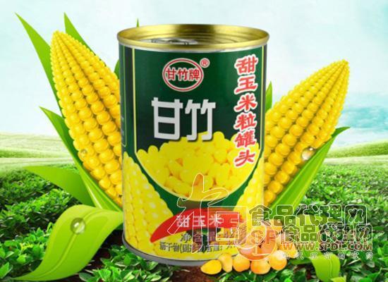 甜玉米粒罐头