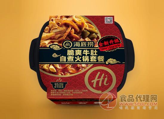 好吃的懒人火锅,海底捞脆爽牛肚自煮火锅价格多少?