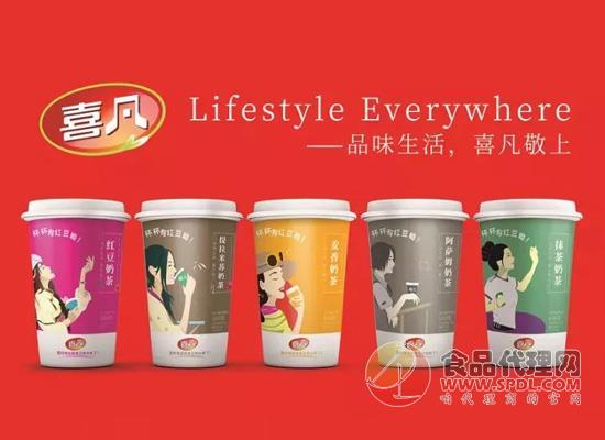 喜凡奶茶凭借高颜值包装,让固体饮料市场火热起来!