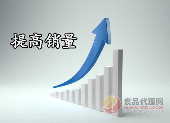 中秋节经销商该怎么做才能提高销量?五步骤帮你解决!