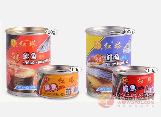 美味吃出来,红塔鲱鱼罐头价格是多少?