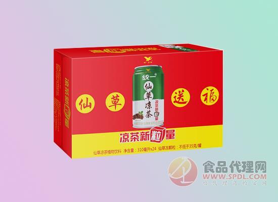 统一仙草鲜爽改名仙草凉茶,统一仙草凉茶价格是多少?
