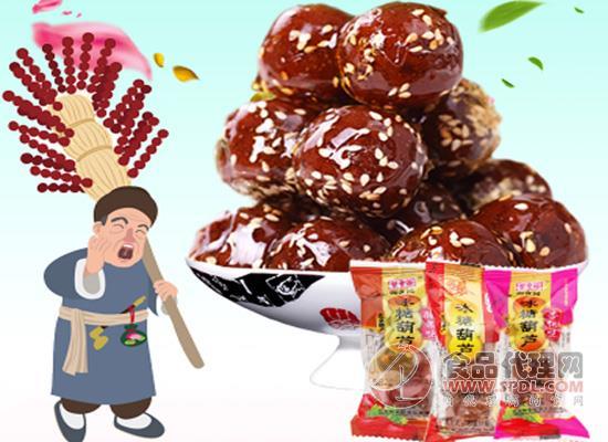 畅享酸甜好滋味,御食园冰糖葫芦价格多少?