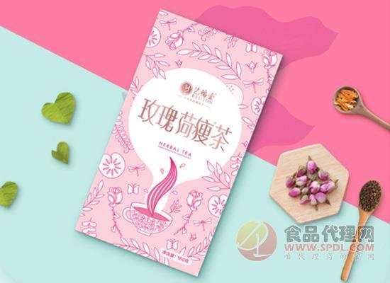 健康减肥,艺福堂玫瑰荷瘦茶价格是多少?
