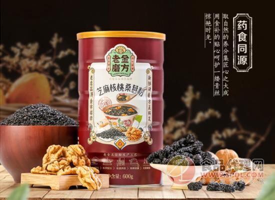 让黑色食物更纯粹,老金磨方芝麻核桃桑葚粉的价格多少?