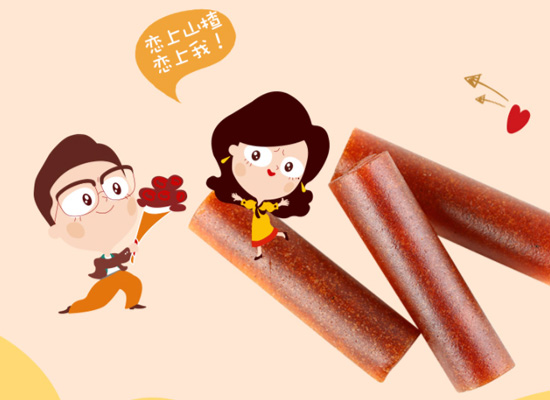 解腻又好吃的山楂制品,姚太太果丹皮价格多少?