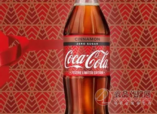 可口可乐肉桂味惊喜上市,零糖概念引领产品新发展