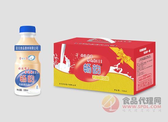 畅韵乳酸菌用时尚引领品牌发展,呵护你的肠胃健康