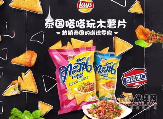 百事引进泰国潮流单品木薯片,玩转网红单品大创意