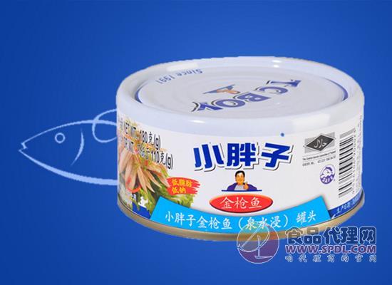 推荐一款方便速食鱼罐头,小胖子金枪鱼罐头价格多少?