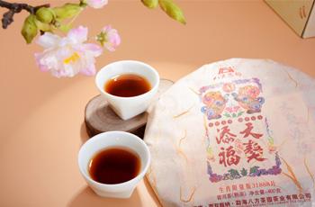 养生普洱茶