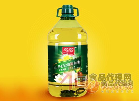 加加山茶籽油