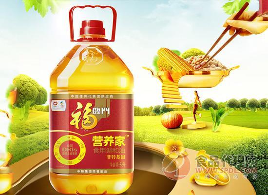 """福临门食用油品牌打造专属""""营养家"""",为消费者健康加油!"""