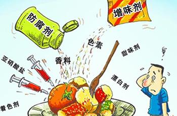 食品添加剂的危害