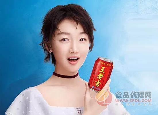 王老吉多元布局增量市场,用健康产品引领行业发展