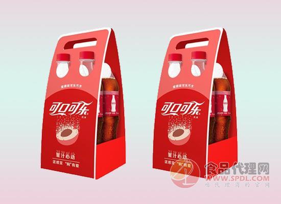 """为迎合年轻人消费需求,可口可乐今年双十一玩起""""私人订制"""""""