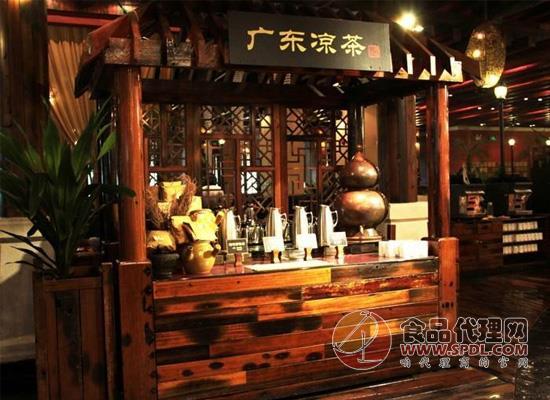 选择广东凉茶加盟店,助你轻松实现创业梦!
