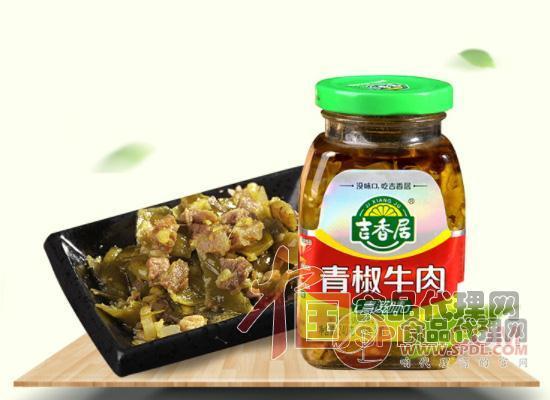 吉香居牛肉酱