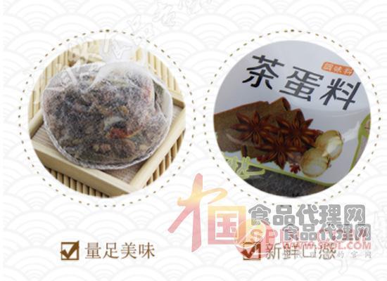 茶叶蛋调料包