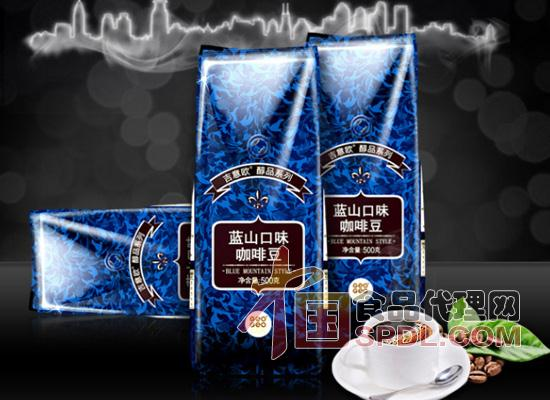 吉意欧蓝山口味咖啡豆
