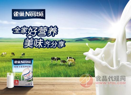 低脂高鈣,雀巢成人奶粉價格是多少?