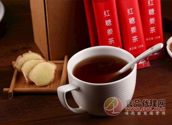 """女性圈""""红人""""红糖姜茶有哪些好处?养生单品就要不一样"""
