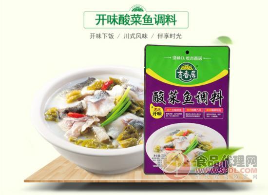 """生活就要多点""""味"""", 吉香居酸菜鱼调料价格多少?"""