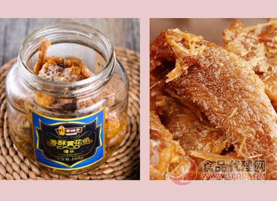 林家铺子香酥黄花鱼罐头价格是多少?