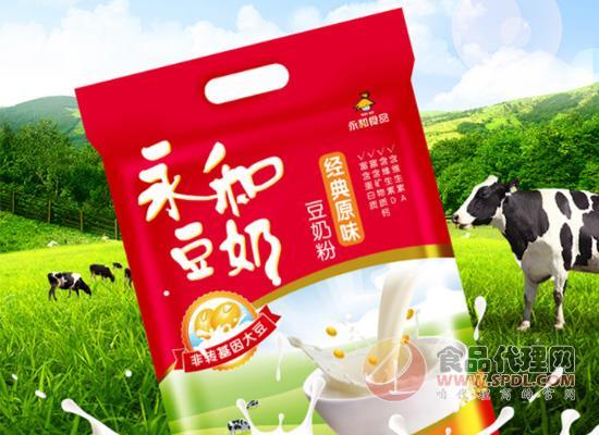 回忆中的那个味道,永和豆浆豆奶粉价格多少?