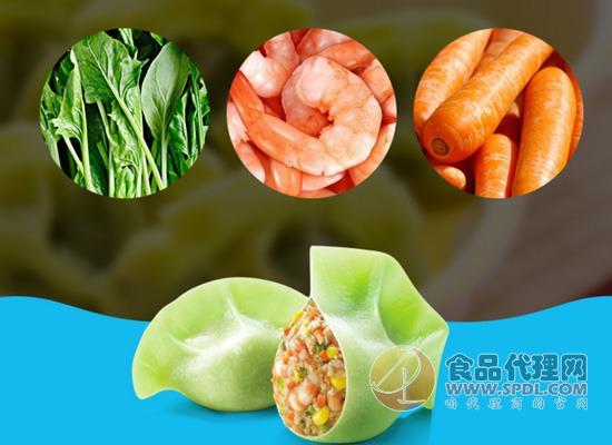 专为儿童定制,三全儿童速冻水饺多少钱一盒?