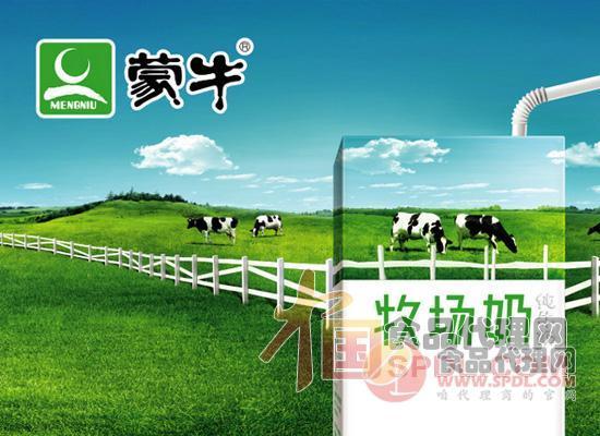 蒙牛牧场奶