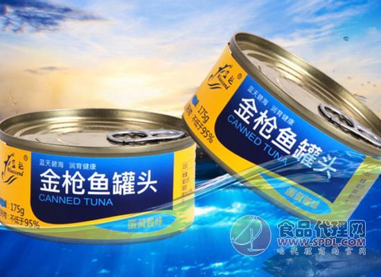 在万千金枪鱼品牌市场,金枪鱼罐头哪个牌子好?