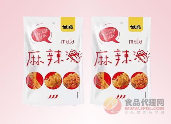 """豆类零食""""独角兽""""甘源首推辣味零食,布局行业长远发展"""