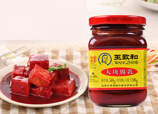 作为美味伴侣,王致和大块红腐乳多少钱一罐?