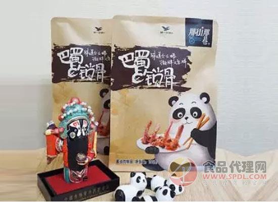 统一发展产品多元化,推出四川风味鸭锁骨休闲小零食