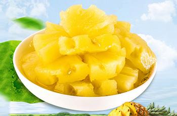 酸甜菠萝罐头