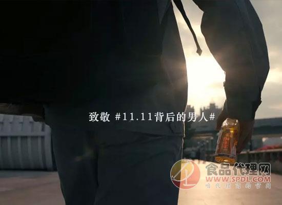 """东鹏特饮发展公益事业,助力双11""""背后的男人们"""""""