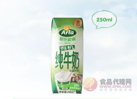 开启全家营养保护,爱氏晨曦有机牛奶多少钱一箱?