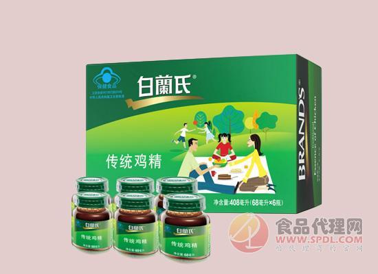 泰国进口的白兰氏鸡精保健饮品多少钱一盒?