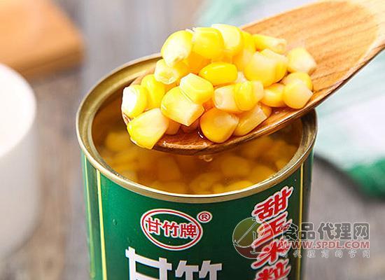 解饿又解馋,广东甘竹牌甜玉米罐头多少钱一罐?