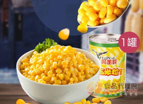 甜味不腻,鹰金钱甜玉米罐头价格是多少?